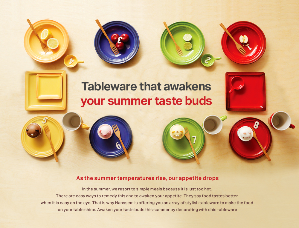 Tableware that awakens your summer taste buds