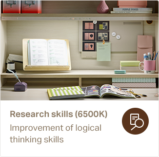 Research skills (6500K) Improvement of logical thinking skills